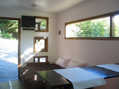 Fehu Eco-loft Hotel